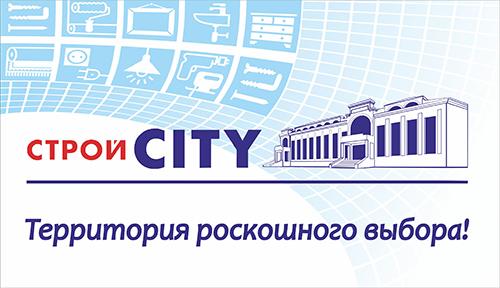 stroy_siti_www.tcstroycity.ru.jpg