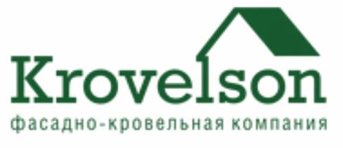krovelson_www.krovelson.ru.jpg