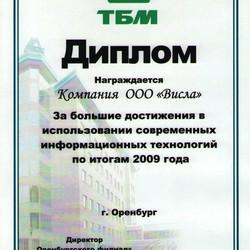 61_diplom-006.jpg