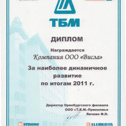 64_diplom-tbm-3.jpg